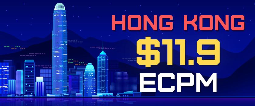 This week best in Mainstream: Hong Kong