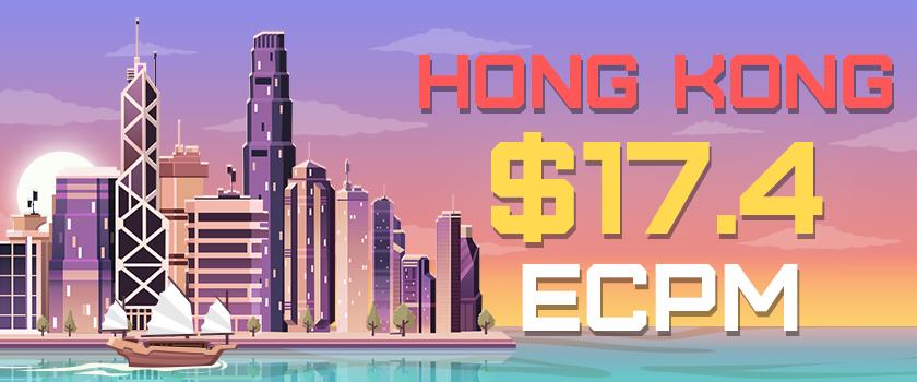 GEOs of the week: Hong Kong